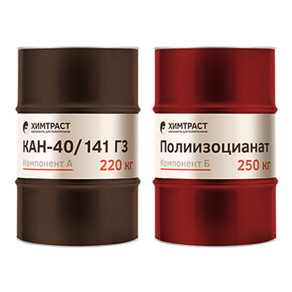 khimtrast-kan-40-141-g3