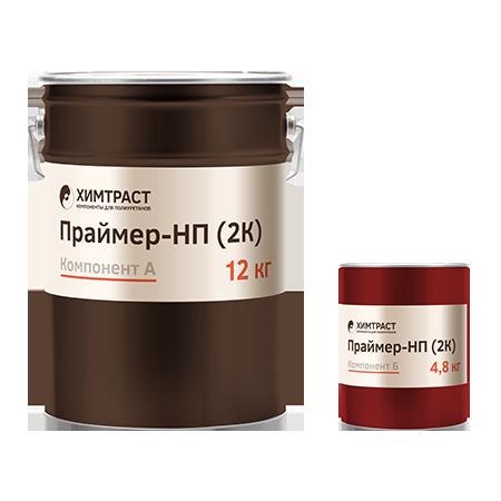 himtrast-prajmer-np-2k