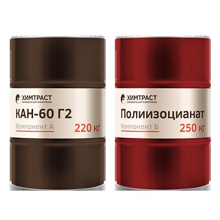 himtrast-kan-60-g2