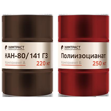himtrast-kan-80-141-g3
