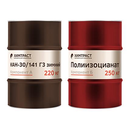 himtrast-kan-30-141-g3-zimnij
