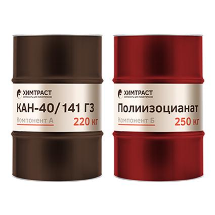 himtrast-kan-40-141-g3