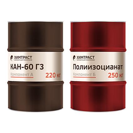 himtrast-kan-60-g3