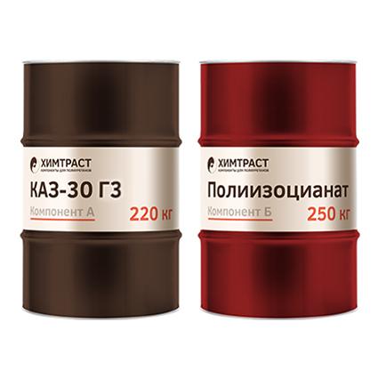 himtrast-kaz-30-g3