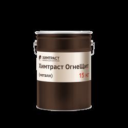 himtrast-ogneshchit-metall