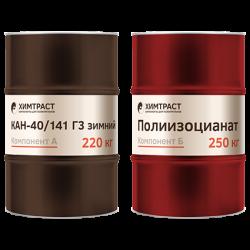 himtrast-kan-40-g3-zimnij