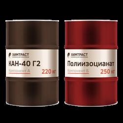 himtrast-kan-40-g2
