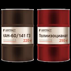 himtrast-kan-60-141-g3