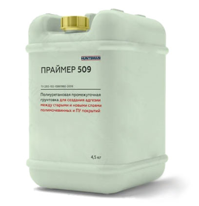 prajmer-509