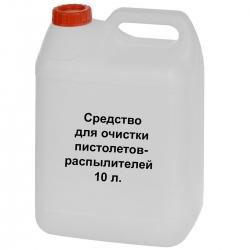 sredstvo-dlya-ochishttps-termoizol-ppu-ru-administrator-index-php-option-com-jkassa-task-product-edit-id-402tki-pistoletov-raspyliteley-10l