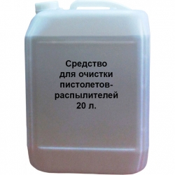 sredstvo-dlya-ochishttps-termoizol-ppu-ru-administrator-index-php-option-com-jkassa-task-product-edit-id-402tki-pistoletov-raspyliteley-20l