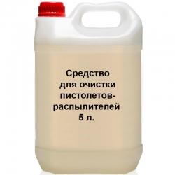 sredstvo-dlya-ochishttps-termoizol-ppu-ru-administrator-index-php-option-com-jkassa-task-product-edit-id-402tki-pistoletov-raspyliteley-5l