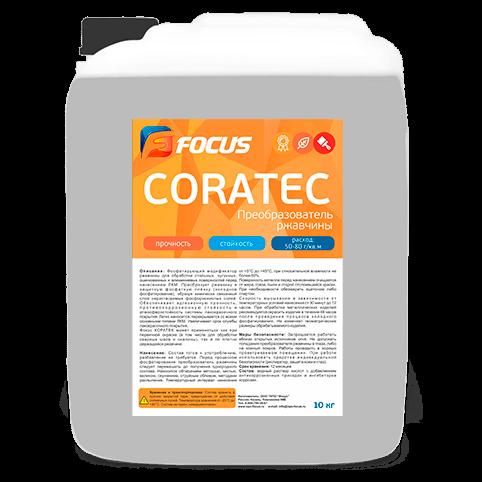 preobrazovatel-rzhavchiny-focus-coratec-5kg