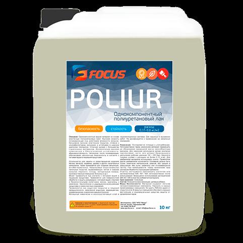 poliuretanovyj-lak-focus-poliur-20kg