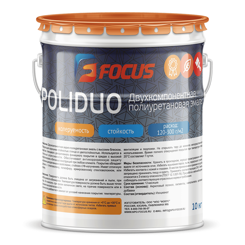 dvukhkomponentnaya-poliuretanovaya-emal-focus-poliduo-20kg
