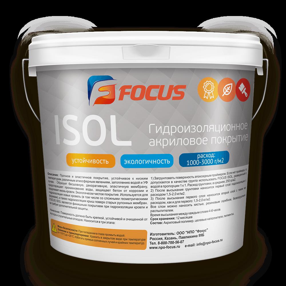 gidroizolyatsionnoe-pokrytie-focus-isol-10kg